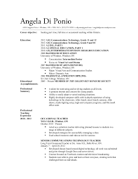 Attractive Resume For Substitute Teacher Skills Elaboration Resume