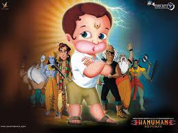 Hanuman Returns Movie Wallpaper #7