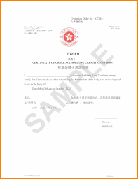 6 Authorization Letter Sample For Claiming Money Brilliant Ideas Of
