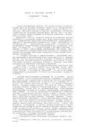 Реферат на тему Налоговая система государства налоги и их виды  Реферат на тему Налоговая система государства налоги и их виды docsity Банк Рефератов