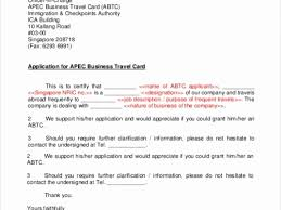 50 Best Of Renewal Of Apec Business Travel Card Hydraexecutivescom
