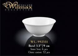 <b>Салатник Wilmax 9см</b> цена 22,78грн. скидка : Интернет магазин ...