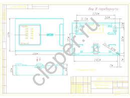 Сигнал схема подключения чертеж в autocad Скачать
