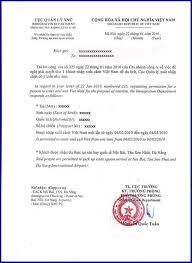 Sample Letter For Student Visa Request Resume Pdf Download