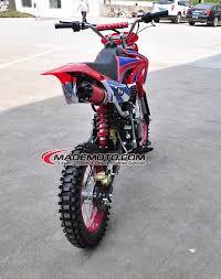 3 تفسير حلم شراء دراجة هوائية للرجل. دراجة نارية صغيرة 125cc 135cc محرك دراجة نارية صغيرة كهربائية أو ركلة بدء 4 لها محركات شبيهة بمحركات الدراجات النارية العادية لكنها أخف وزنـ ا وأكثر تماسكا ولم تصمم أساسـ ا