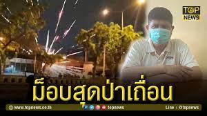 """แรมโบ้""""ประณาม""""รีเด็ม""""สุดป่าเถื่อน คนไทยรับไม่ได้ นี่เรียกร้อง"""