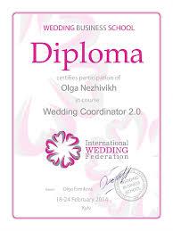 Свадебное агентство Лобня Организация и оформление свадьбы в Лобне диплом координатора jpg