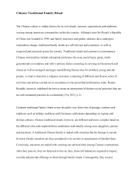essays on families short essay on my family important