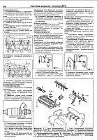 TOYOTA 3S-FE, 3S-FSE 1996-2003 - workshop Manual of the engine by ...