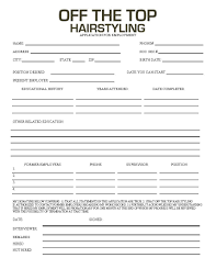 Salon Application Template Employment Applications Mchenry Downtown Indoor Theater Applications