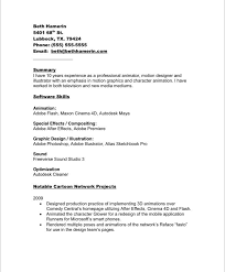 key qualifications resume