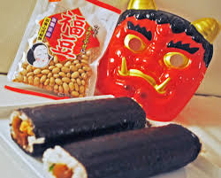 Japanese Setsubun Happy Belated Setsubun No Hi Oh My Omiyage