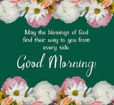 Good Morning Prayer Messages - WishesMsg