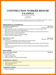 Additional Skills For Resume Best Additional Skills For Resume Examples Of Resumes To Put On 28