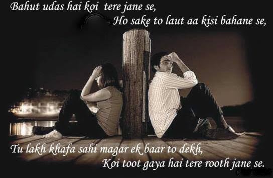 heart touching sad love shayari