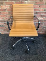 eames ribbed chair tan office. 30-1.jpg Eames Ribbed Chair Tan Office