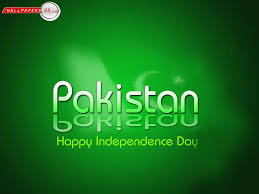 Ever Cool Wallpaper Happy Independence Day Pakistan Cool Dp And