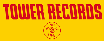 Tower Records Chart Tower Records Reveal Their Mid Year Sales Charts For 2017