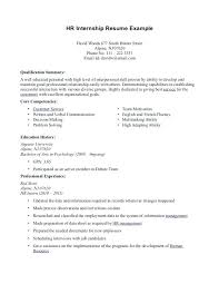 Resume Template College – Resume Web