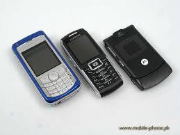 Samsung X700 Price in Pakistan ...