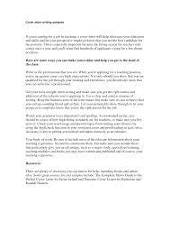 writing sample cover letter cover letter sample 2017 writing sample cover letter