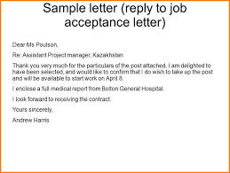 Best Photos Of Physician Offer Letter Sample Cover Response
