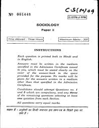 cover letter instructional essay topics instructional essay topics  cover letter thematic analysis essay civil services exam sociology paper ii previous years question papersinstructional essay