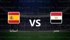 ملخص مصر واسبانيا HD | 🔥🔥| ملخص ونتيجة مباراة مصر واسبانيا اليوم في  اولمبياد طوكيو 2021 - كورة في العارضة