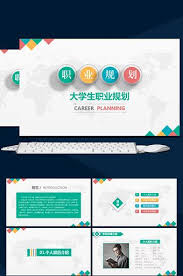 College Ppt Templates Fashion Color Matching College Career Planning Ppt Template