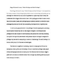 white privilege essay male privilege essay