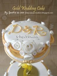 Popos Creation Gold Wedding Cake