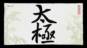 漢字 популярные китайские иероглифы и японские азбуки каны с