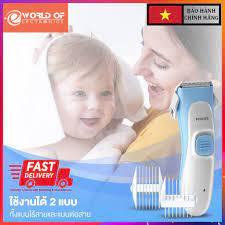 Tông đơ cắt tóc trẻ em Philips HC1055 giá cạnh tranh