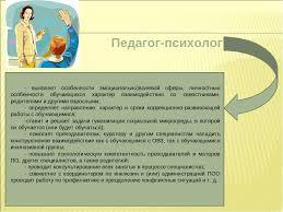 Характерология физиогномика психографология ономастика реферат Характеристика личности курсовая