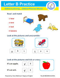 Letter b worksheets help your child learn about the all important letter behind bat, bed, and bin. teach your preschooler all about the letter l with this reading worksheet. Practice Letter B Phonics Worksheet
