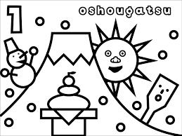 ぬり絵 マスキングテープmtオンラインショッピング