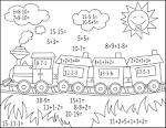 Раскраски 1 класс для девочек
