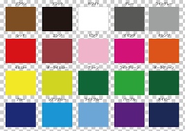 Gray Paint Chart Paint Color Chart House Shades Of Gray Paint Png Clipart