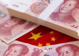 「RMB」的圖片搜尋結果