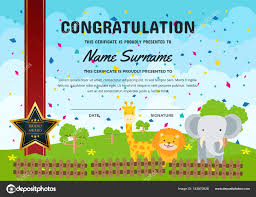 Children Certificate Template Cute Children Certificate Achievement Appreciation Template