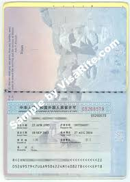Us Passport Card Template How To Apply For China Private Visa S1 Visa