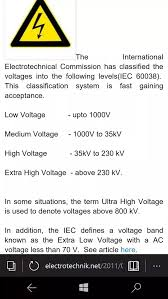 What Is The Difference Between High Voltage Hv Medium