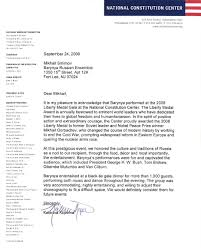 Air Force Letter Of Recommendation Air Force Letter Of Recommendation Example Cover Letter Example 16