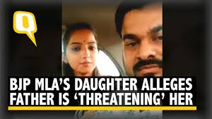 Bjp Mla Denies Posing Threat To Daughter For Marrying Dalit Man The Quint