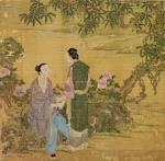 Qing Dynasty Education