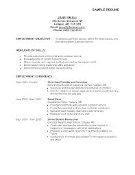 Resume Objective Example Custom Resume Objectives For It Internship Resume Objective Statement