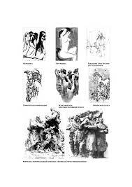 скульптура объекты витебск