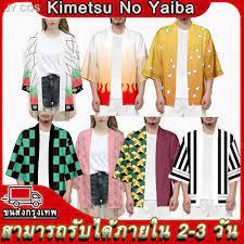 เปรียบเทียบพร้อมส่งในไทยเสื้อดาบพิฆาตอสูร Demon Slayer Kimetsu No Yaiba  Cosplay เสื้อดาบพิฆาตอสูรเด็ก เสื้อคลุมดาบพิฆาตอสูร ดาบพิ | ผลิตภัณฑ์ฮาร์ด