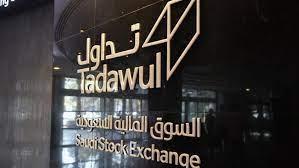 صفقة خاصة في السوق السعودي على أسهم أرامكو