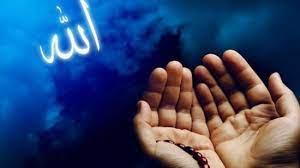 Arefe günü oruç tutulur mu? Arefe günü oruç tutmanın sevabı ve fazileti -  Masiva Haberleri